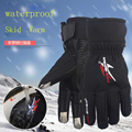 Winter Motorcycle Gloves Racing Windproof waterproof Warm Leather Cycling Bicycle Cold Protective Gloves Guantes Luvas
