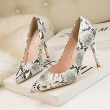 Ou Mo brand sandals women's High heels 10cm Snake skin texture pointed toe Sexy fashion Female Night club