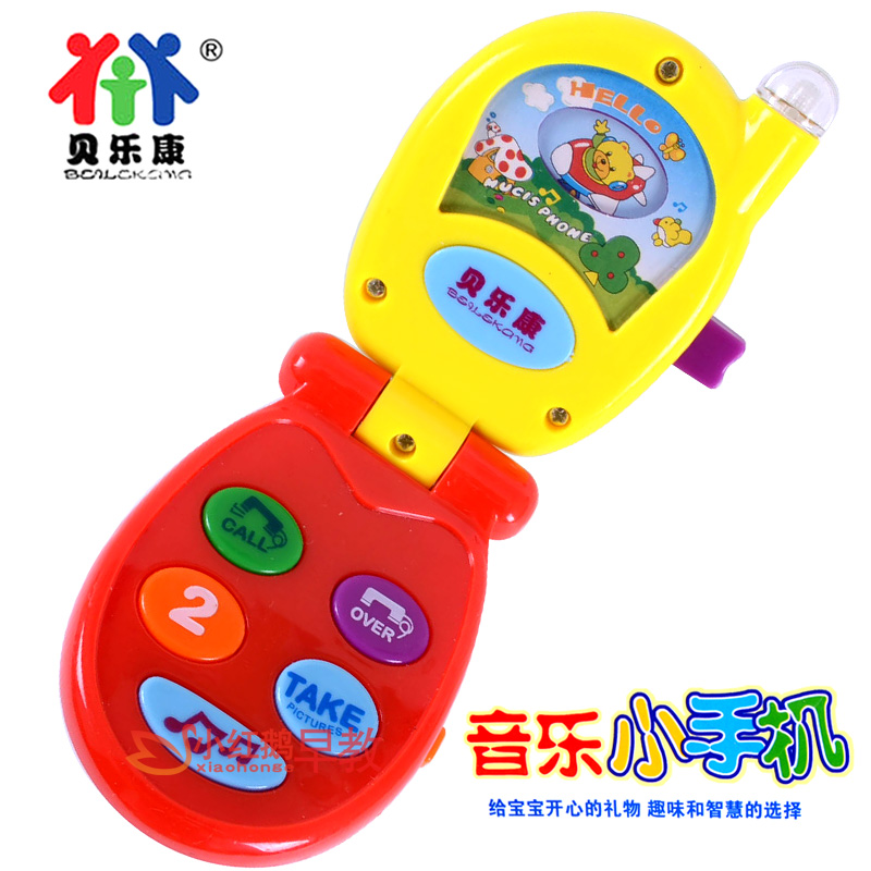 Small Music Mobile Phone  Years Old Baby Toy  Months Old Telephone Baby Puzzle In Toy Musical Instrument From Toys Hobbies On Aliexpress Com