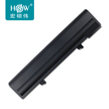 HSW Battery For DELL XPS M1210 battery NF343 HF674 CG036 laptop computer battery 6 cell