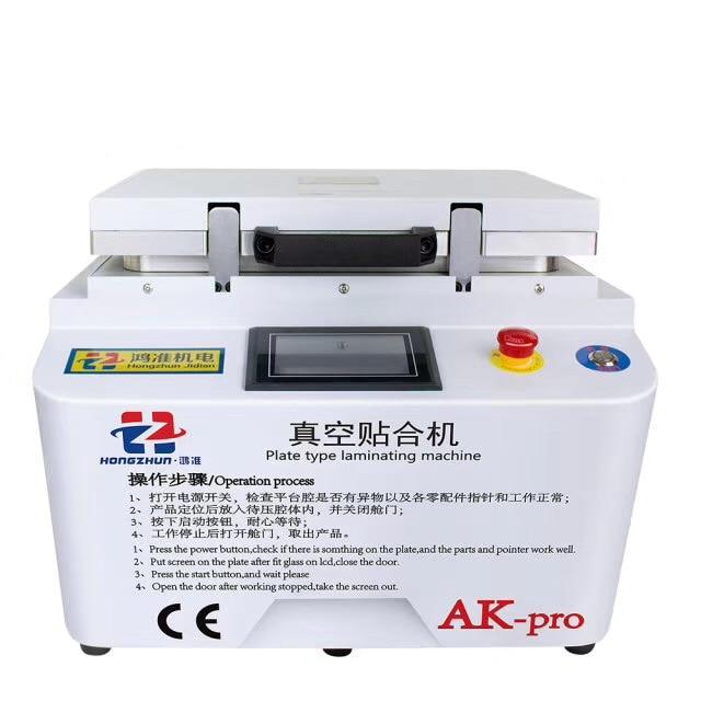 2018 nuevo AK PRO iPhone reparación oca laminador máquina de laminación de vacío reparación lcd renovar la máquina oca máquina laminadora