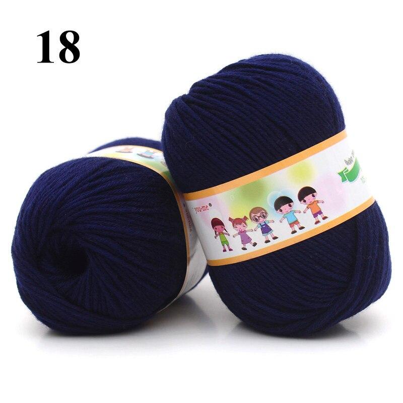 Цвет: 18 пурпурно синий