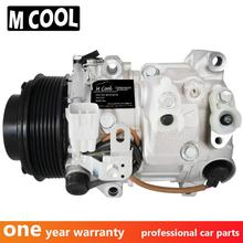 For 7SBH17C toyota compressor Lexus GS450h highlander ac Landcruiser 3.5L r8832048150 8832048160