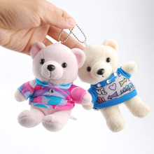 Cute Cartoon Bear Keychain Toy Soft Plush Stuffed Animal Mobile Phone Pendant Children Boy Girl Gift