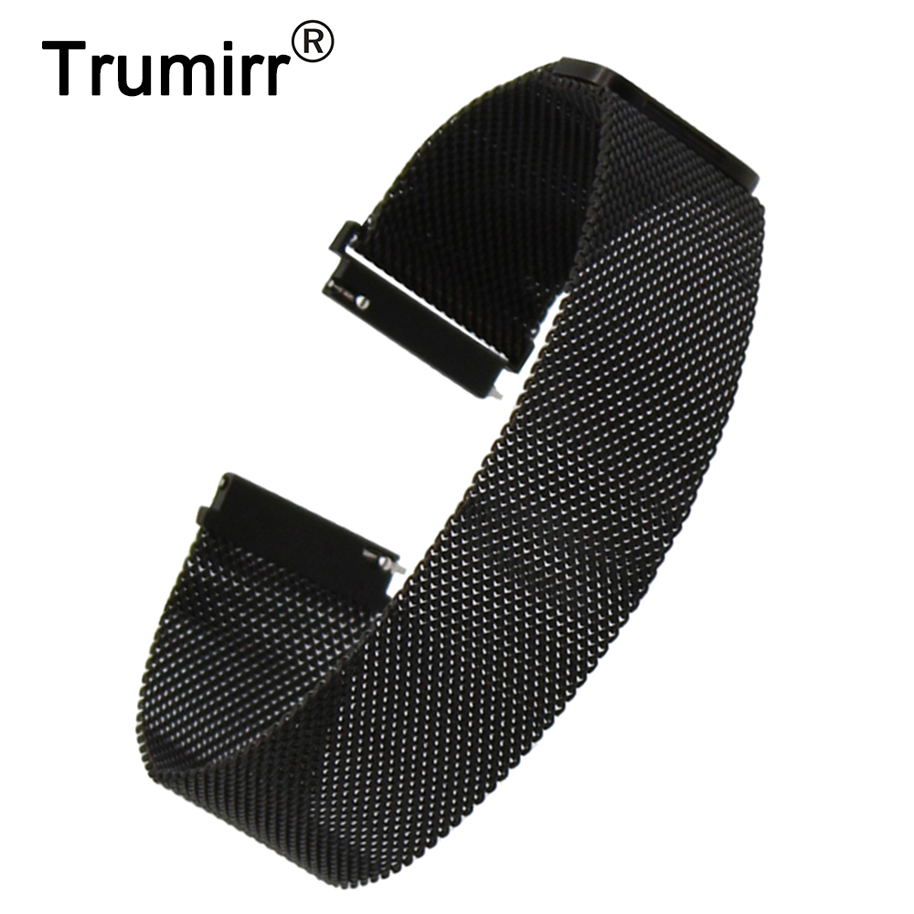 20mm Milanese Loop Watch Band Magnetic Buckle Strap for Ticwatch 2 42mm Ticwatch E Watchband Quick Release Belt Wrist Bracelet survival bracelet hand ring strap weave paracord buckle emergency quick release for outdoors