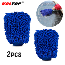 2pcs Car Cleaning Gloves Washing Sponges Towel Microfiber Wash Brush Clean Duster Coral Cloth Fit Auto Home Office Care Tool