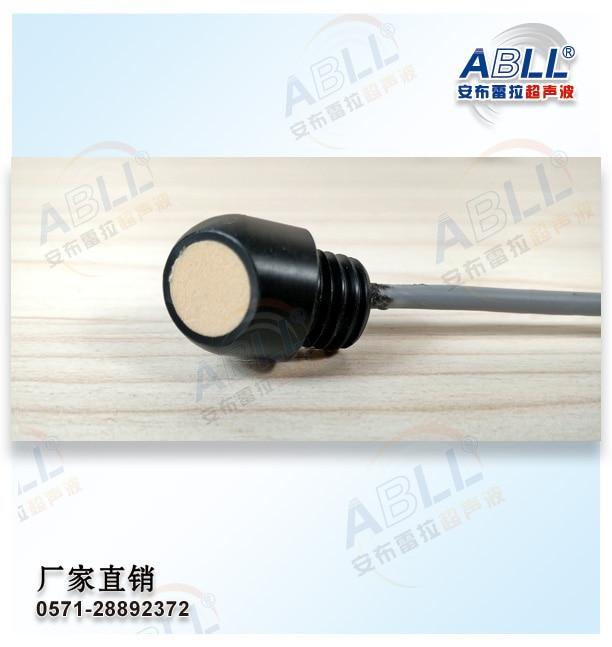 200Khz Wind Speed and Direction Sensor, Gas Flowmeter Ultrasonic Transducer and Sensor DYA-200-01K lzb 15 glass rotameter rotor flowmeter for gas