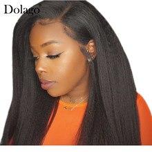 Perruque Lace Closure Remy brésilienne naturelle Yaki, cheveux crépus lisses, couleur noire naturelle, avec Baby Hair, 4x4, partie libre