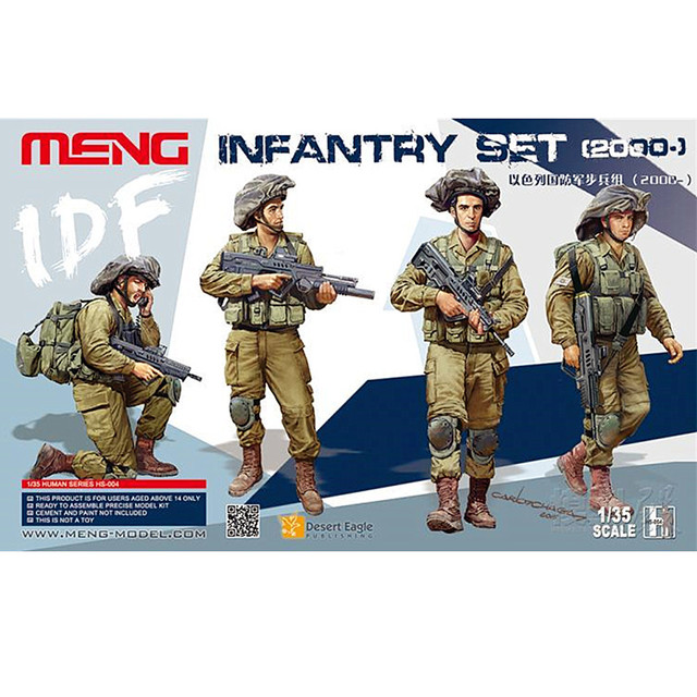 7aee9d94c957 OHS Meng HS004 1 35 IDF Infantry Set (4 Israeli Soldiers) Miniatures  Assembly Military figures Model Building Kits oh