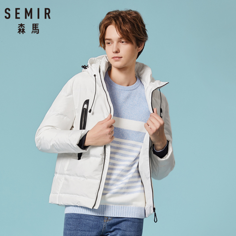 SEMIR Men Quilted Lightweight Hooded Down Jacket 2019 Zip Puffer Jacket With Drawstring Hood With Side Pocket Ribbing At Cuff