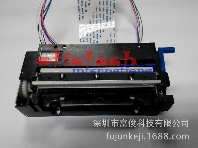 by dhl or ems 50pcs High Speed 80mm Print Head Thermal printer head Suitable for All