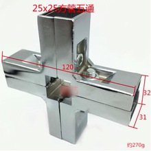 For 25x25mm  Square Pipe Tube Connector Fittings Display Shelf Parts Fasteners