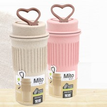 1pc Wheat Stalk Reusable Travel Bottle Couple Lovers Coffee Cup with Lid Sleeve for Tea and Mug