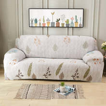 Printed Spandex Sofa Cover European Style Stretch Comfortable Dustproof Couch Cover Sofa Towel 1/2/3/4-Seater(China)