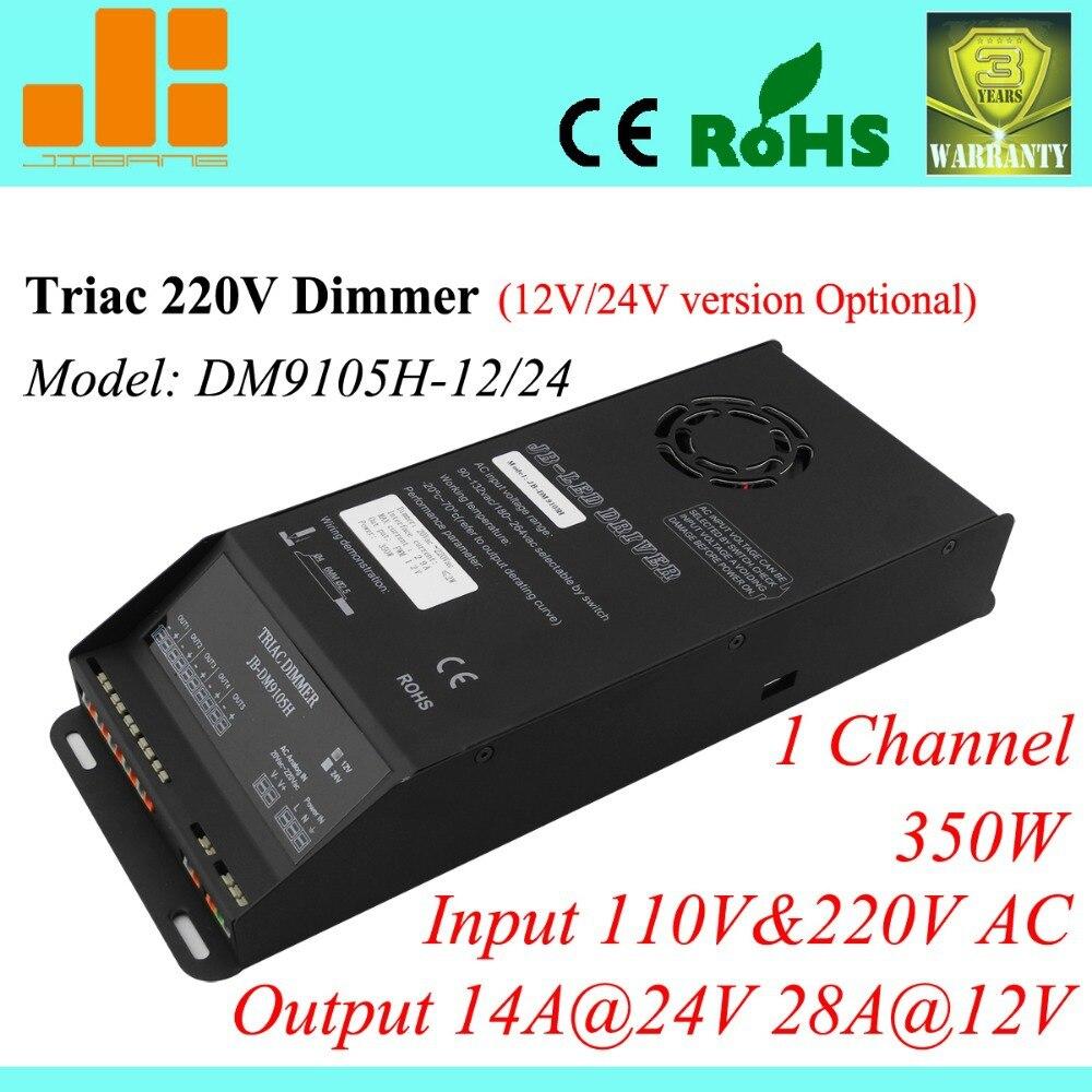 Livraison gratuite Top vente 350 W 220 V Triac gradateur, Triac variateur pour LED, PWM_28A (14A) dimmable pilote 1ch DM9105H-12/24