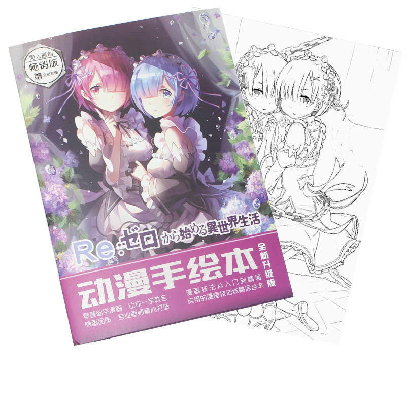 Re:Zero Kara Hajimeru Isekai Seikatsu Anime Coloring Book For Children Kill Time Painting Drawing Antistress Books Gift