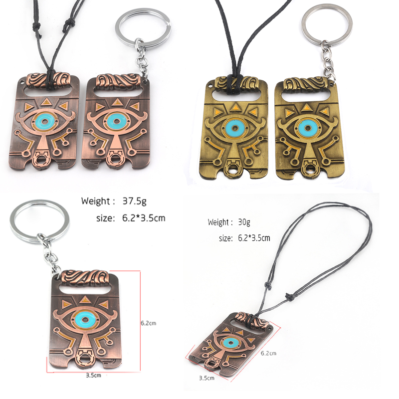 RJ New 20Pcs Lot The Legend of Zelda Breath of the Wild Keyring Copper Anime Game