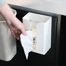 2019 New Paper Towel Box Without Trace Paste Solid Color Paper Towel Box ABS Paper Towel Storage Box Take in the small assistant e2e x1c1 new in box