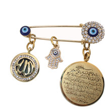ZKD muslim islam AYATUL KURSI Allah Turkish evil eye hamsa hand of fatima Stainless Steel Scarf Hijab brooch Baby Pin
