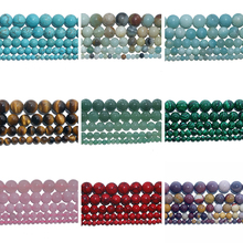 4 6 8 10mm Natural Stone Beads Amethysts Agates Lapis lazuli Turquoises Stone Beads For Jewelry Making DIY Bracelet Necklace
