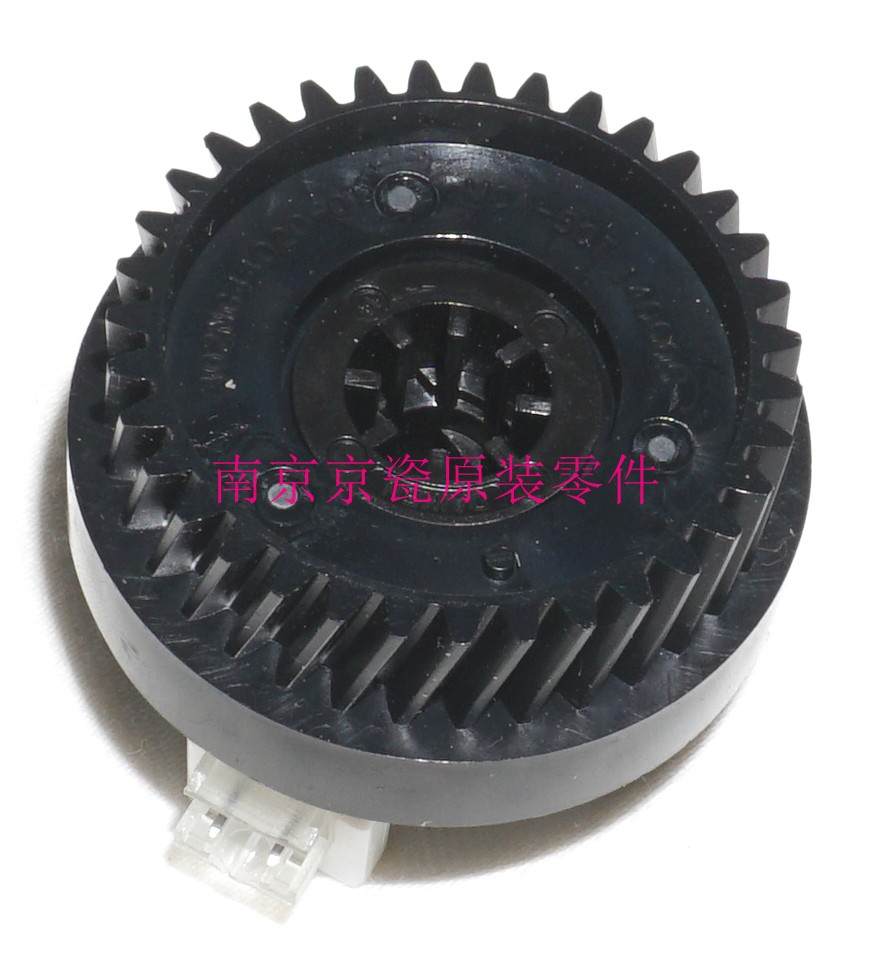 New Original Kyocera 302NG94200 CLUTCH 50 Z35R for:TA1800 2200 1801 2201 2010 2011 2210 2211 new original kyocera 303m894090 clutch 50 z35r for fs c5150 c5250 c2026 c2126