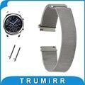 22mm Faixa de Relógio Milanese Laço + Pinos de Liberação Rápida para samsung gear clássico s3/frontier magnetic buckle strap relógio de pulso pulseira