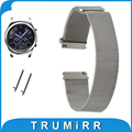22mm Milanese Loop Watch Band + Quick Release Pins for Samsung Gear S3 Classic / Frontier Magnetic Buckle Strap Wrist Bracelet