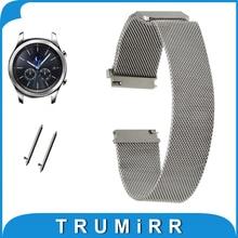 22mm Milanese Regarder En Boucle Bande + Goupilles de Dégagement Rapide pour Samsung Gear S3 Classique/Frontière Magnétique Boucle Bracelet Poignet Bracelet