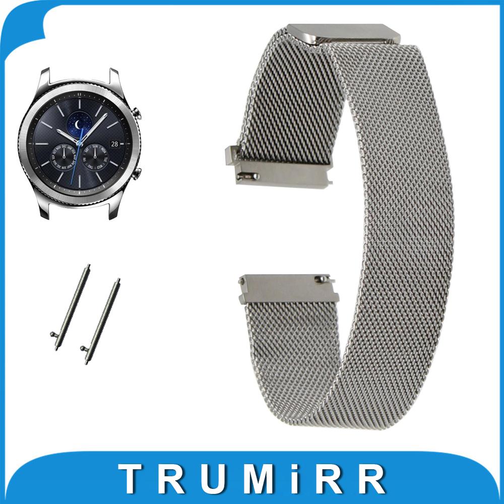 Prix pour 22mm Milanese Regarder En Boucle Bande + Goupilles de Dégagement Rapide pour Samsung Gear S3 Classique/Frontière Magnétique Boucle Bracelet Poignet Bracelet