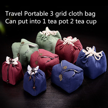 Portable Travel 3 Grid Cloth Jewelry Bags Storage Pouch Thicken Tea Set Bag Small Tea Pot 2 Cup Fabric Pouch подвесной светильник lightstar 784346