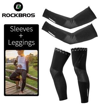 ROCKBROS велосипедные Зимние флисовые теплые Рукава, дышащие спортивные налокотники, чехлы для фитнеса, баскетбольные гетры