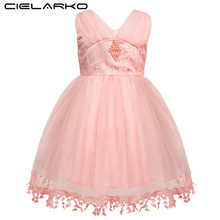 d892314934912 Buy baby girl party frock and get free shipping on AliExpress.com