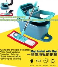 Mop bucket rotating mop double bucket mop for hand mop head mop недорого