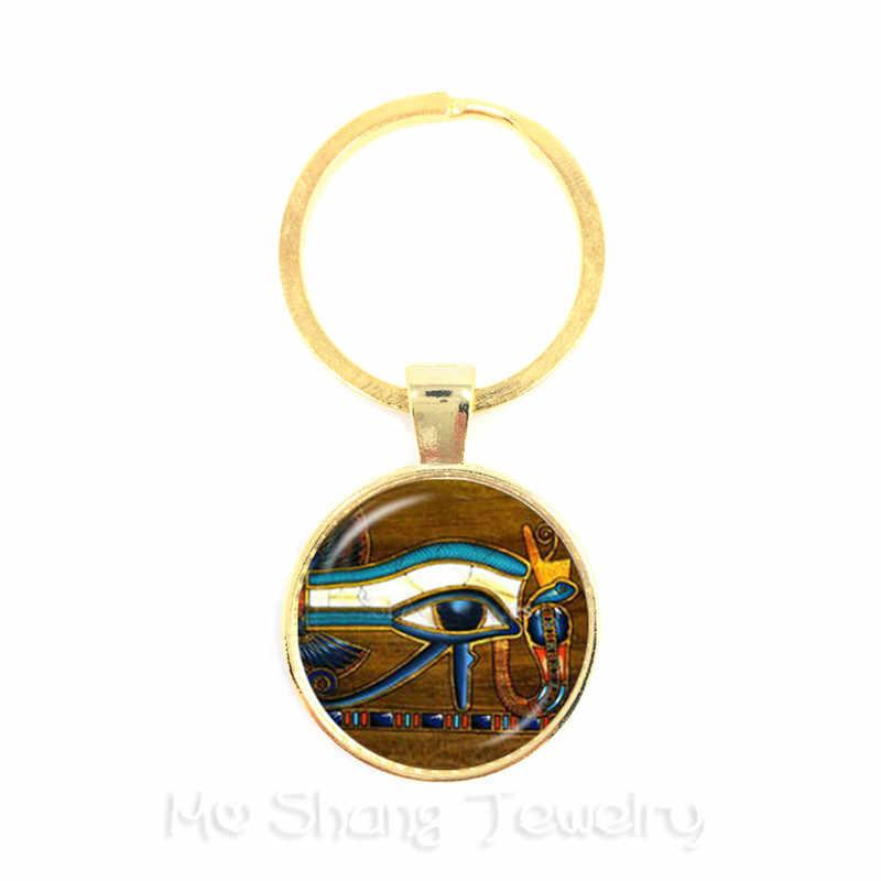 ヴィンテージ太陽と月フリーキーホルダーをプロビデンスキーリング男性古代エジプトのアンクペンダント宗教ジュエリー