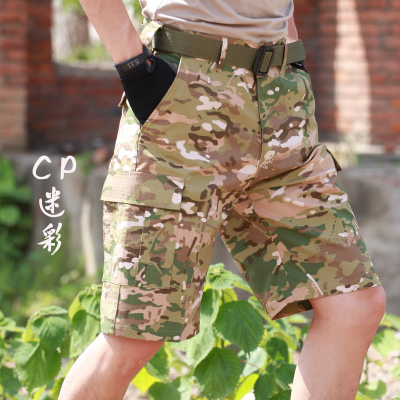 Summer Outdoors Camouflage Shorts Men's Running Training Pants Tactical Sports Male Trekking Hiking Breathable Climbing Trousers
