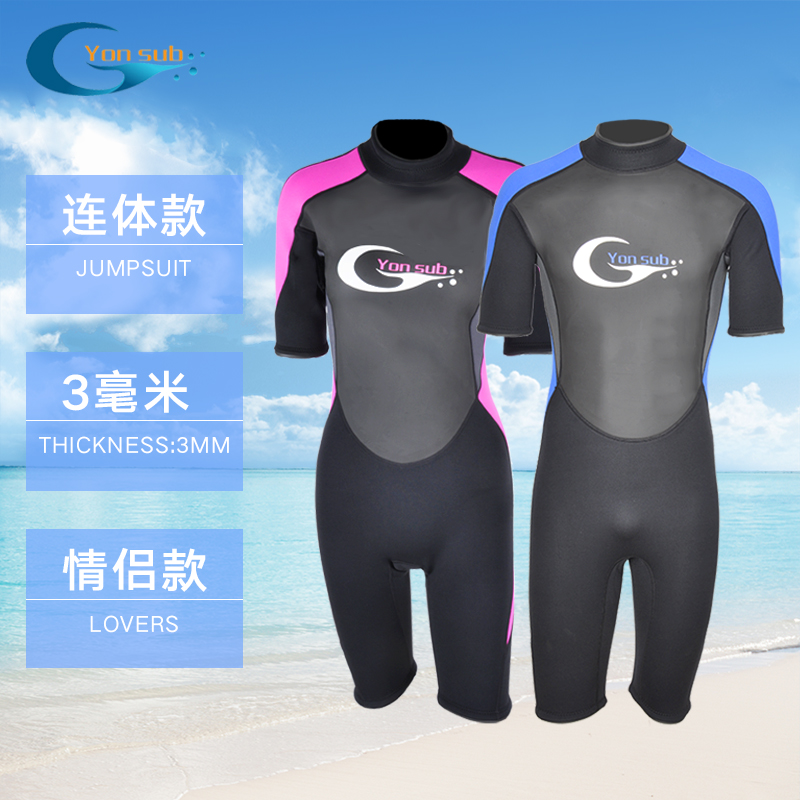 3MM Short Piece Diving Suit Neoprene Scuba Wetsuit Surfing&Snorkeling&Swimming Equipment Keep-warm Free Shipping spearfishing wetsuit 3mm neoprene scuba diving suit snorkeling suit triathlon waterproof keep warm anti uv fishing surf wetsuits