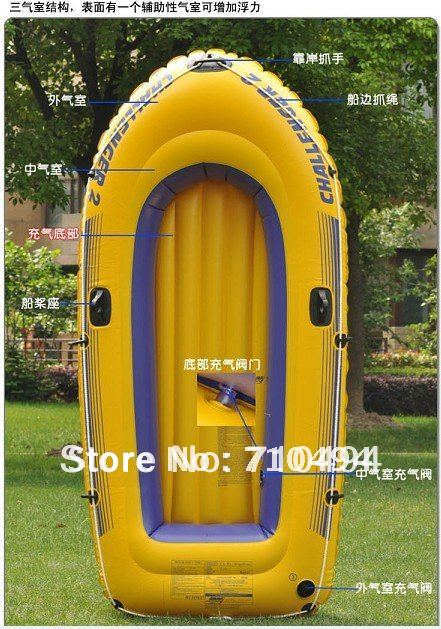 Intex Challenger 2 Inflatable Boat