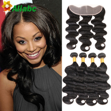 Big Promotion Brazilian Hair Weave Bundles With 13×4 Closure Lace Frontal Closure With 4 Bundles Unprocessed 7a Stema Hair