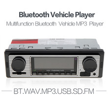 12V 4 x 60W Bluetooth Car Radio 1 DIN Stereo Audio Player FM Radio Support / Aux Input / SD / USB with Remote Control