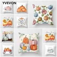 New Watercolor Pumpkin Cushions Cover Autumn Halloween Pillows Thanksgiving Day Home Decor Car Sofa Throw Pillowcase 45cm 18inch