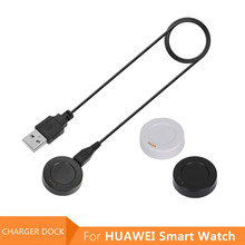 USB Charging Cable Magnetic Charger Dock for Huawei Smart Watch Charger Cable Smartwatch Charging Dock Base 5V Docking Station stylish charging docking station w usb cable for samsung galaxy note 3 n9000 black