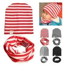 Spring Autumn Kids Girls Boys Knit Beanie Stripe Solid Toddler Children Hats Winter Cute Cap Cotton