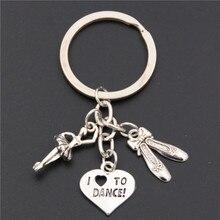1 шт., античные серебряные балетные балерины с кулоном для танцевальной обуви, Брелоки для ключей, сердце, я люблю танец, брелоки, ювелирные изделия