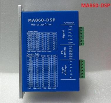 2 phase stepper driver MA860-DSP design working 24V-80VDC or VAC16-70VAC output 6A current work with NEMA 34 motor стоимость