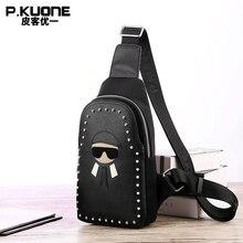 P.KUONE Fasion New Design Women Chest Pack Travel Messenger Bag Single Shoulder Bag For Teenager Girls Crossbody Bag Leisure Bag