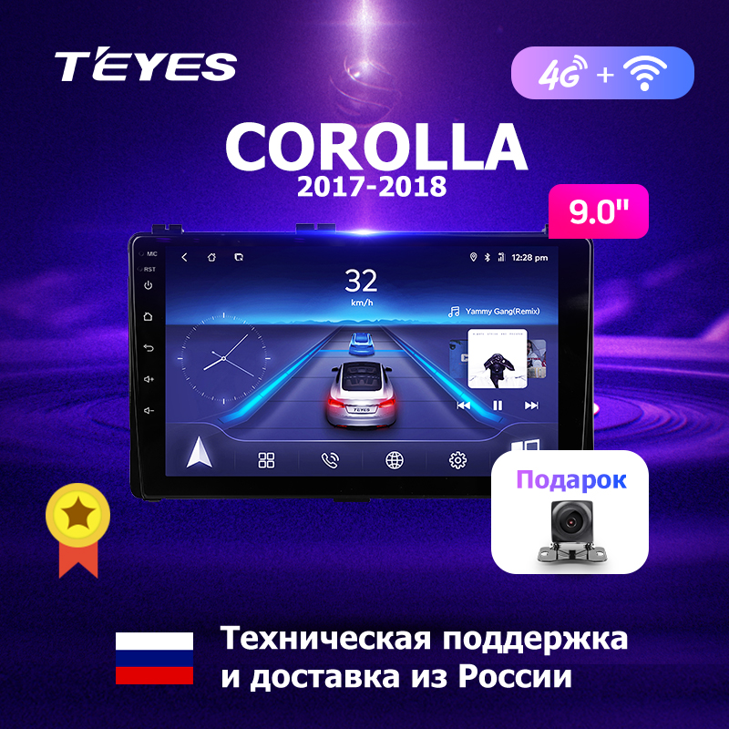 TEYES CC Android car dvd gps multimedia player For Toyota Corolla 2017 car dvd navigation radio video audio player no car 2 din