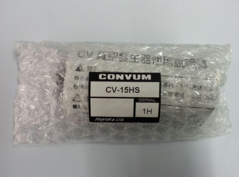 New original CONVUM vacuum generator CV-15HS (original authentic) плакат a2 42x59 printio драко малфой