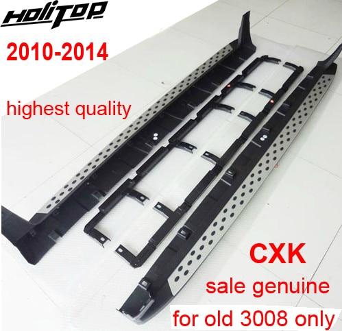 Ходовая доска боковая Шаговая панель для Peugeot old 3008, BM Модель, ISO9001 качество, CXK Подлинная, утолщенный алюминиевый сплав, комбинированный кро
