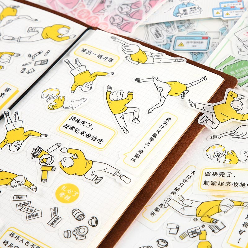 New Arrivals 40 Sheets/Pack DIY Pattern People Life Sticker With Chinese Words Office School Stationery Diary Scrapbooking