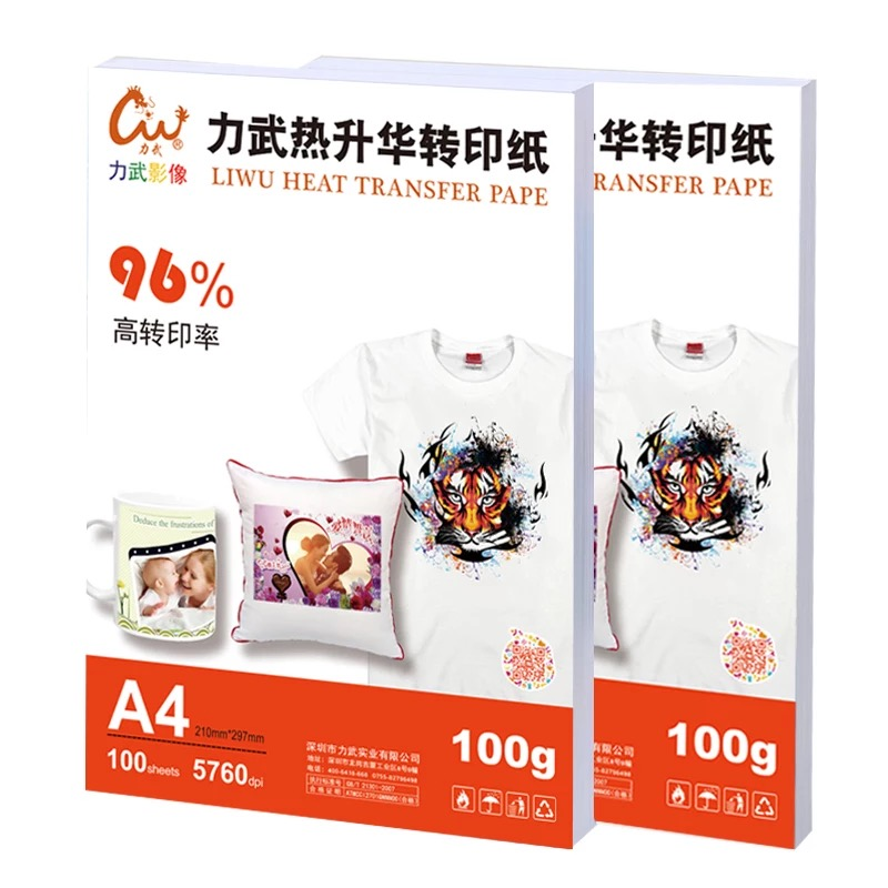 100 Sheets A4 Sublimation Paper For 3D Sublimation machine Ink Printer High Transfer Rate Mug,Glass Rock For Heat Press Machine